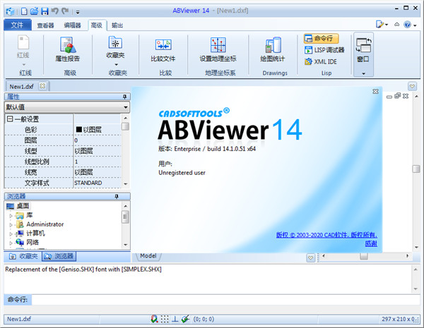 abviewer 破解
