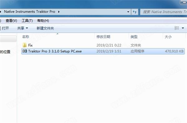 Traktor Pro v3.4.0.237中文破解版插图1