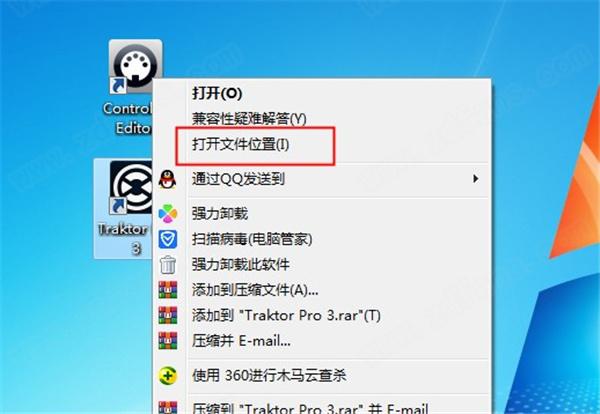 Traktor Pro v3.4.0.237中文破解版插图11