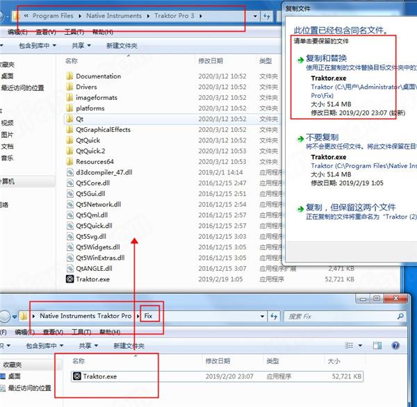 Traktor Pro v3.4.0.237中文破解版插图12