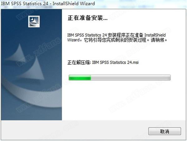 SPSS(数据统计软件)