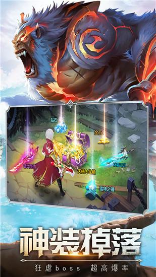 神魔幻想手游下载 v8.0最新版