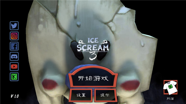恐怖冰淇淋3安卓版