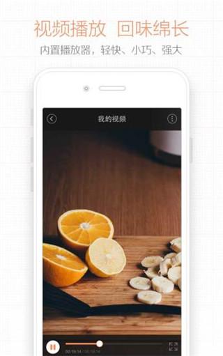 易录屏app手机版下载 v2.2.2