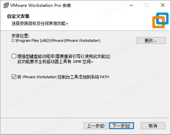 VMware Workstation Pro v16.0.0 破解版(附许可证密钥)插图3