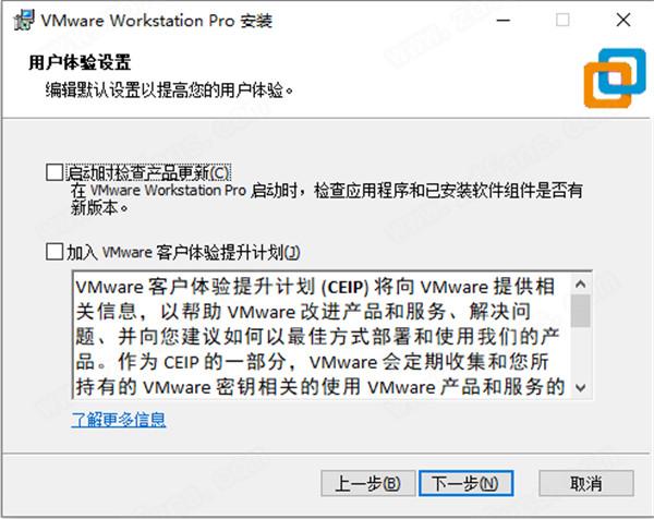 VMware Workstation Pro v16.0.0 破解版(附许可证密钥)插图4
