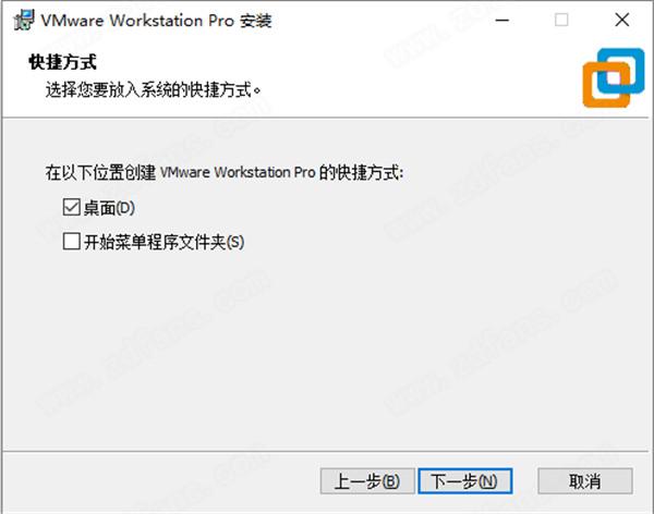 VMware Workstation Pro v16.0.0 破解版(附许可证密钥)插图5