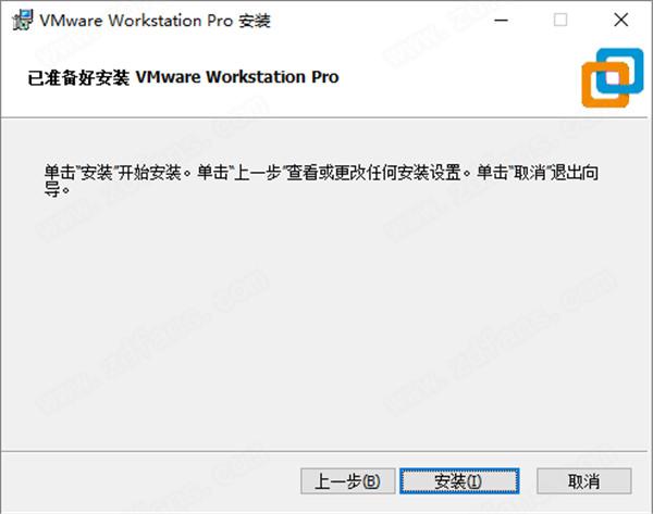 VMware Workstation Pro v16.0.0 破解版(附许可证密钥)插图6