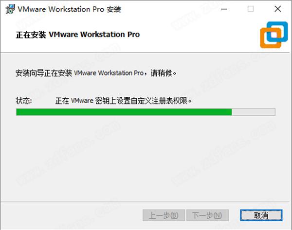 VMware Workstation Pro v16.0.0 破解版(附许可证密钥)插图7