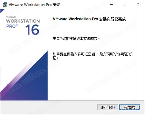 VMware Workstation Pro v16.0.0 破解版(附许可证密钥)插图8