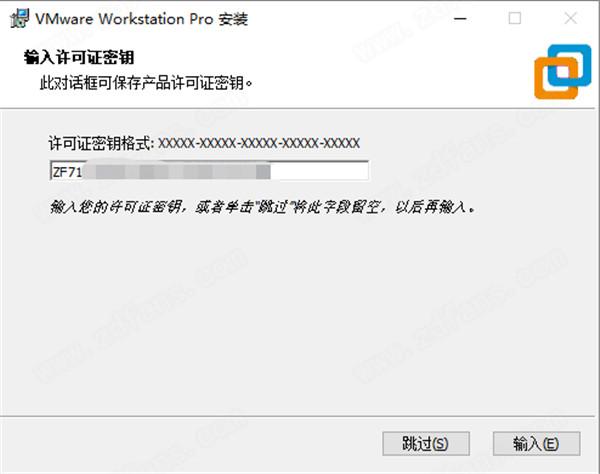 VMware Workstation Pro v16.0.0 破解版(附许可证密钥)插图9