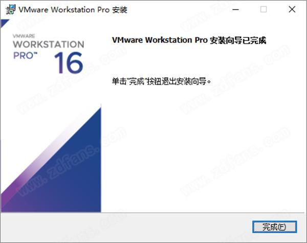 VMware Workstation Pro v16.0.0 破解版(附许可证密钥)插图10