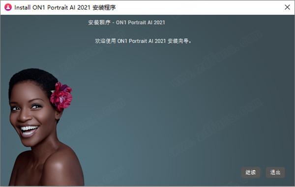 ON1 Portrait AI 2021 v15.0.0.9581中文破解版专业AI智能人像处理软件插图1