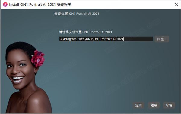 ON1 Portrait AI 2021 v15.0.0.9581中文破解版专业AI智能人像处理软件插图2