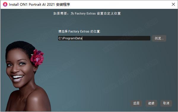 ON1 Portrait AI 2021 v15.0.0.9581中文破解版专业AI智能人像处理软件插图3
