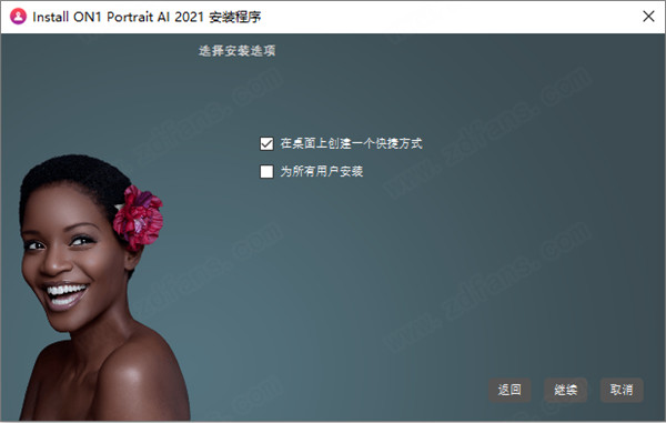 ON1 Portrait AI 2021 v15.0.0.9581中文破解版专业AI智能人像处理软件插图4
