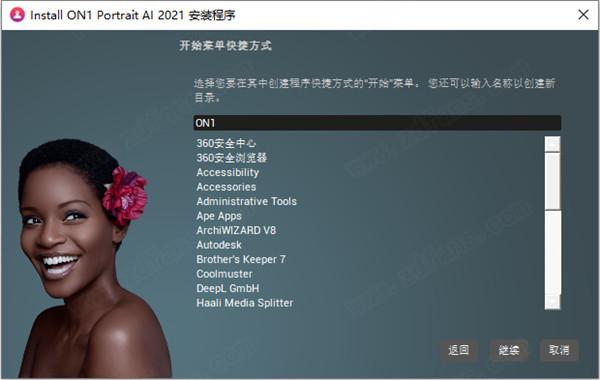 ON1 Portrait AI 2021 v15.0.0.9581中文破解版专业AI智能人像处理软件插图6