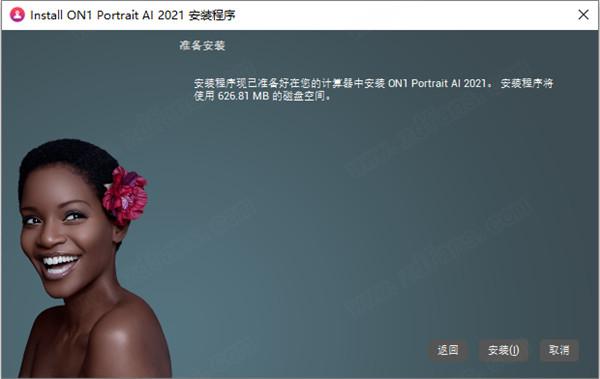 ON1 Portrait AI 2021 v15.0.0.9581中文破解版专业AI智能人像处理软件插图7