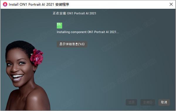 ON1 Portrait AI 2021 v15.0.0.9581中文破解版专业AI智能人像处理软件插图8