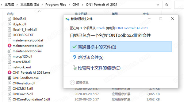 ON1 Portrait AI 2021 v15.0.0.9581中文破解版专业AI智能人像处理软件插图10