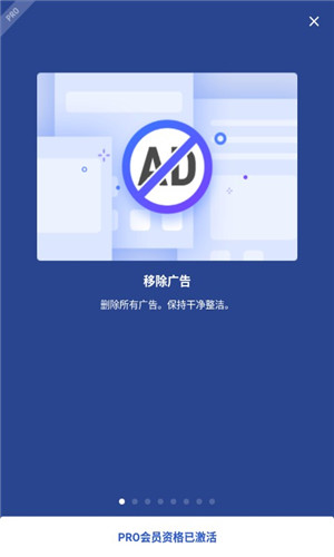 Apex Launcher Pro Final特别版