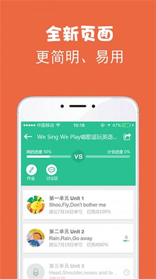 绘分享app