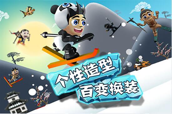 滑雪大冒险2021安卓版