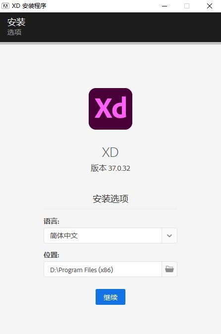 Adobe XD图片