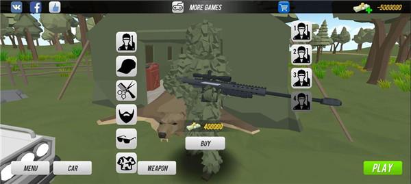 狩猎模拟器无限金币破解版