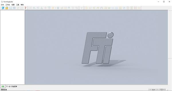 FTI FormingSuite 2021中文破解版