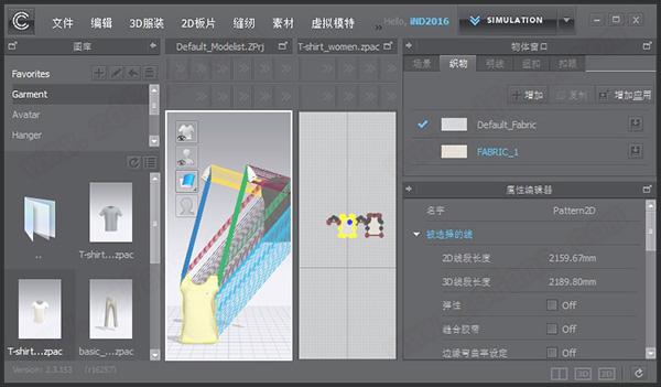 CLO Enterprise 4中文破解版
