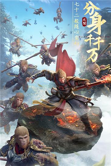 絕世仙王提高戰斗力之鍛造玩法解析