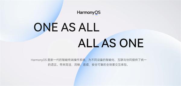 鸿蒙os2.0刷机包官方版