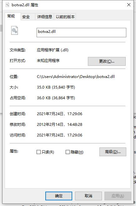 botva2.dll文件