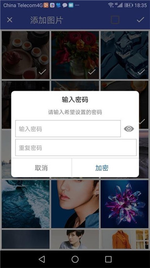 宏杰加密app手机版