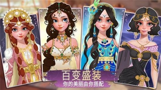 时光公主游戏官方版