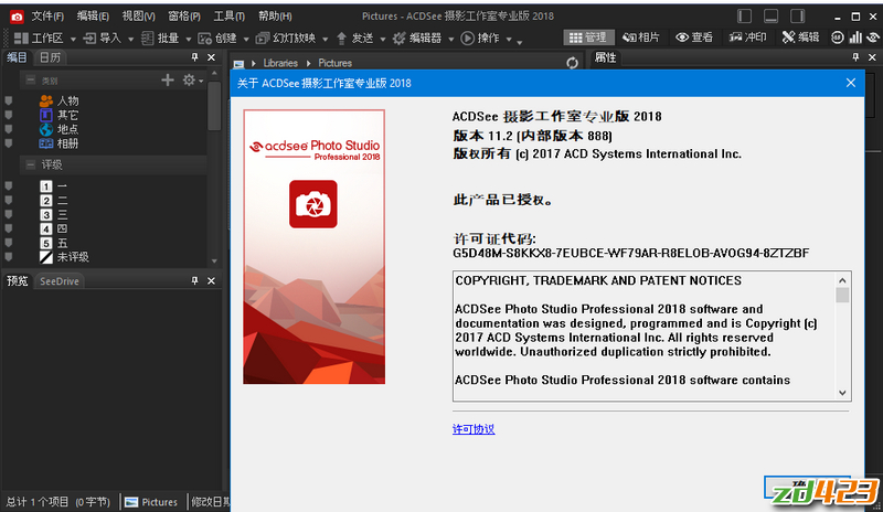 ACDSee Photo Studio Professional 2018 Lite