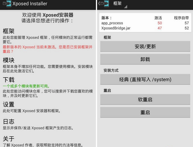 Xposed Installer,Xposed框架组件,Xposed安装包,Xposed组件,Xposed应用商店,Xposed模块,Xposed稳定版,Xposed 安装器,Xposed安装器