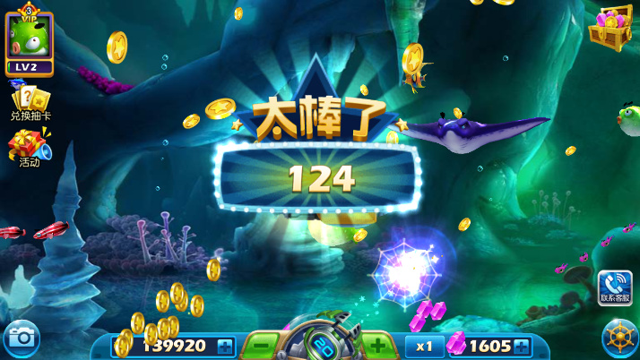 fishingjoy3_v1.0.9-2