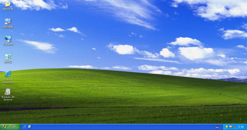 Windows XP SP3 VOL (080413) 201503 a