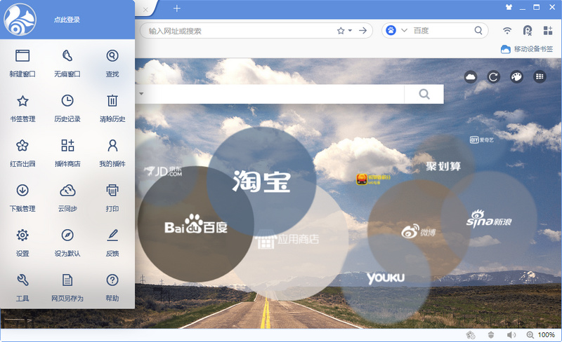 UCBrowser5.0-1