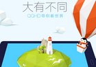 QQaPad for Android v5.8.3 官方正式版本