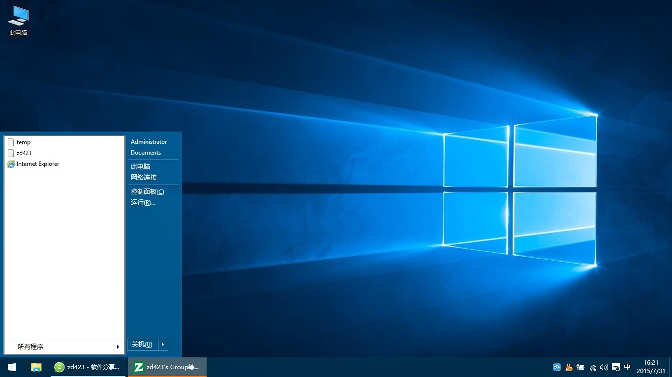 Windows 10 Pro 10240 PIP 4