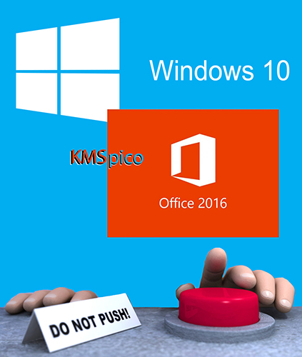 logo_KMSpico,KMSpico Win8.1/Office2013一键激活 KMS激活神器,WIN10激活工具,win10密钥、office2016激活工具、office2016密钥,KMS激活工具
