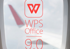 安卓WPS Office v9.7 正式版及长期版