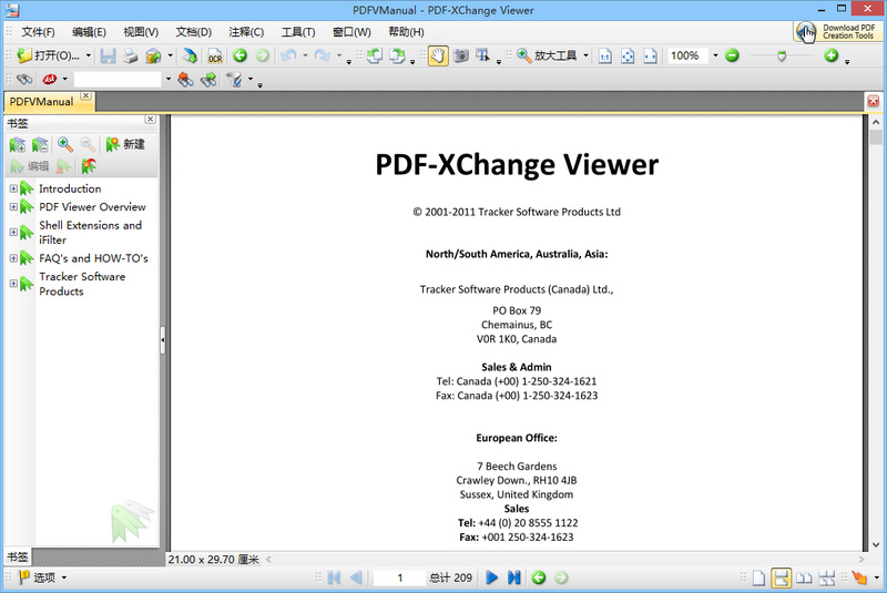 PDF-XChange Viewer,PDF-XChange Viewer Pro 2.5 中文注册版,PDF-XChange PDF Viewer 2.5.316 中文便携免费版 ,PDF阅读编辑器,pdf编辑器,pdf转换器,PDF-XChange Viewer 专业版,PDF-XChange Viewer破解版