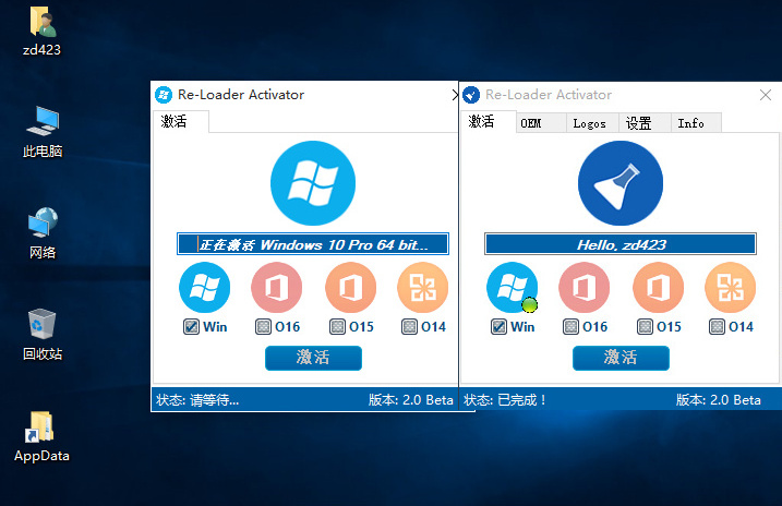 Re-Loader Activator1,Re-Loader Activator中文版,Re-Loader中文版,Re-Loader By R@1n v2.0 RC 2,Re-Loader v2.x.x.x By R@1n,kms激活工具,office激活,win10激活,0ffice2016激活,系统激活工具,windows10激活,kms激活脚本,kms激活利器