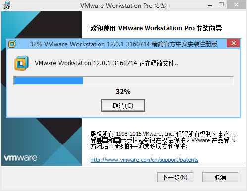 VMware Workstation v12.5.9 精簡特別版