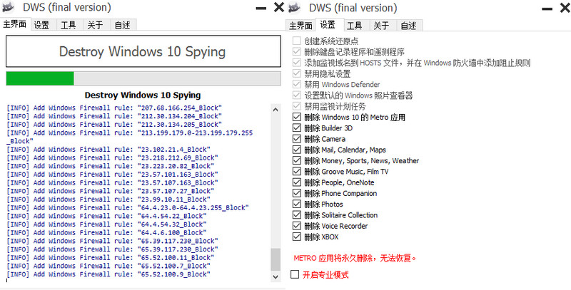 Windows-10-Spying-01