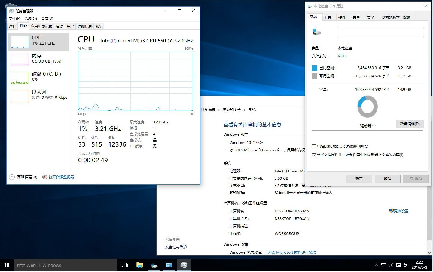 Windows 10 Enterprise 10586.338 th2 x86-x64 ZH-CN Micro 2